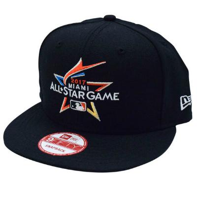 allstar game snapback cap